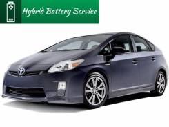 Ремонт диагностика гибридов, батарей Toyota Lexus Honda Nissan Гарантия