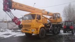 Галичанин КС-55713-5Л. КС 55713-5Л автокран 25т. (Камаз-43118) Овоид, 23 700,00м.