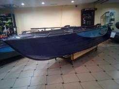 Лодка алюминиевая РЕЙД 450 - S