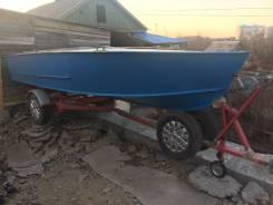 Лодка Прогресс с дукоментами