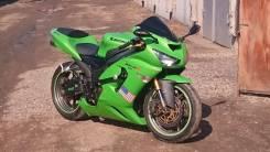 Kawasaki Ninja ZX, 2006