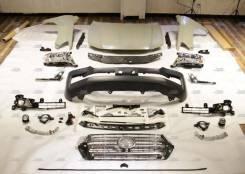 Комплект рестайлинга для Land Cruiser 200 из 2008-2015 в 2016г