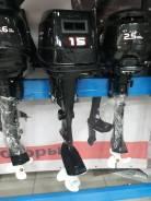 Zongshen. 15,00л.с., 2-тактный, бензиновый, нога S (381 мм)