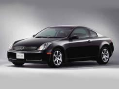 Светодиодная  подсветка номера Nissan Skyline 35/36 2001-2014