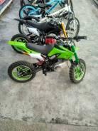 Kawasaki 49cc