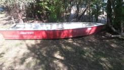 Алюминиевая лодка