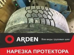 Нарезка протектора в компании Арден! От 1000 до 1500руб/шт