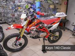 Kayo YX140 Classic, 2020