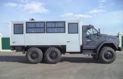 Урал 32551, 2017