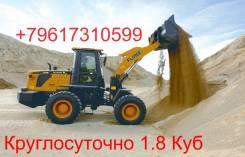 Услуги погрузчика Foton Lovol 24ЧАСА! в Новокузнецке Частное Лицо