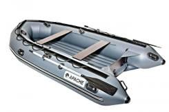 Мастер лодок Apache 3300 НДНД. 2020 год, длина 3,30м., двигатель без двигателя, 18,00л.с., бензин. Под заказ