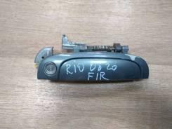 Ручка двери наружняя передняя правая Kia Rio 826601G050