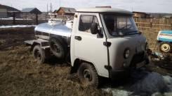 Продаётся УАЗ-3622, Молоковоз