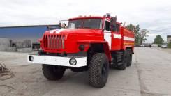 Продается Пожарная автоцистерна ац 5-40 на шасси Урал