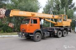 Галичанин КС-55713-1, 2001