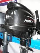 Лодочный мотор Hidea HDF3.6HS - Скидка10%