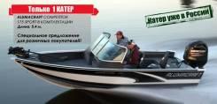 Новый катер Alumacraft Competitor175,2016г, пр-ва США, с прицепом, ТОРГ
