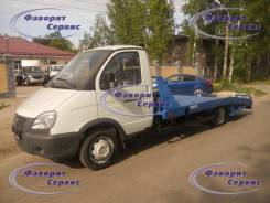 ГАЗ 3302. Новый эвакуатор ГАЗ-3302, ломаная платформа, 4x2