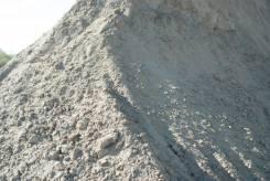 Любой песок , Пгс, Сланец , Земля плодородная, Саженцы Цены ОПТ.