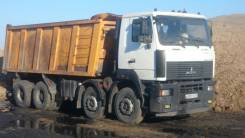 МАЗ 6516А9-321, 2012