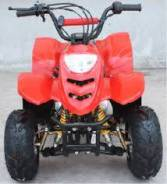 Квадроцикл ATV 110B, 2016