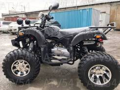 Yamaha Grizzly 200, 2018