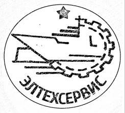 Ремонт судовых систем, электрооборудования и автоматики. Асутп, КИПиА.