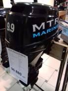 15 сильный 4х-тактный ПЛМ Parsun/MTR Marine F 9.9