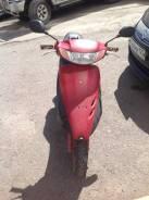 Honda Dio af 34, 2003