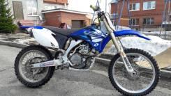 Yamaha YZ 450F, 2007
