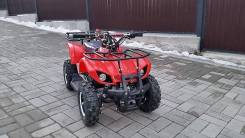 Grizzly 49cc 2Т, 2019