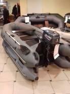 Лодка ПВХ Compass 310 + Мотор SeaPro T5s Всего за 56474