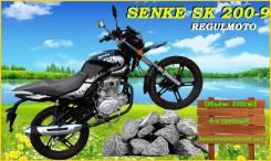 Regulmoto SK200-9, 2019