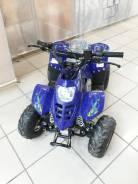 Motoland ATV 50U. исправен, есть псм\птс, без пробега