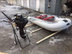 Продаётся лодка + мотор
