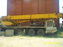 Январец КС 6471, 1990