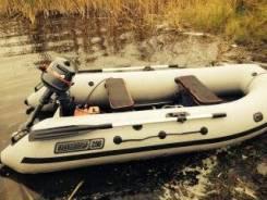 Породам лодку с мотором