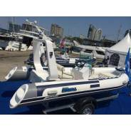 Лодка РИБ Stormline River Drive Extra 500