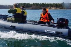 Лодка Golfstream CB290 с мотором Suzuki DG9.9AS