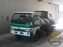 Nissan Condor, 1997
