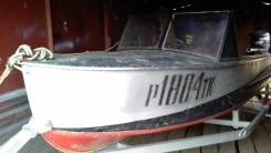 Продам лодку Южанка