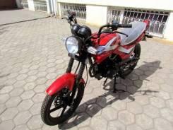 ABM X-moto FX200, 2015
