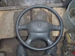 Продам руль Газ Волга 3110