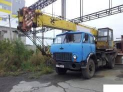 Ивановец КС-3577. Автокран Ивановец МАЗ, 11 000куб. см., 14,00м.