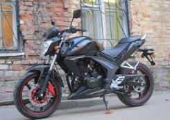 ABM X-moto SX250, 2015