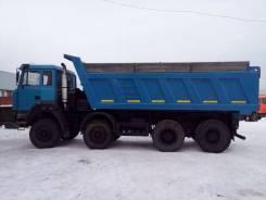 Урал 52301, 2010