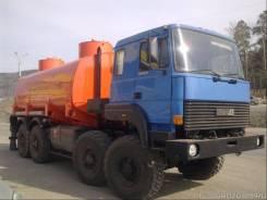 Урал топливозаправщик