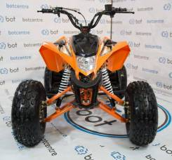 ATV-Bot GT 125, 2018