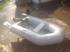 Лодка нисанмаран 2,3 м