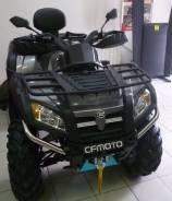 Cfmoto X8 EPS, 2015